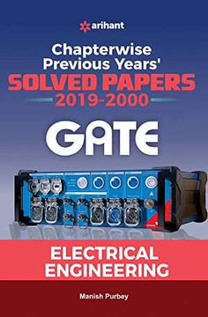 Electrical Engineering Solved Papers GATE 2020