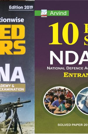NDA Solved Paper book on amazon