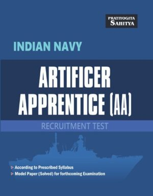 indian navy artificer apprentice books