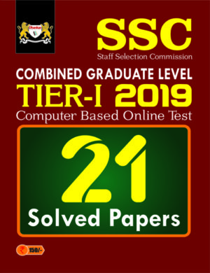 ssc cgl solved papers in english