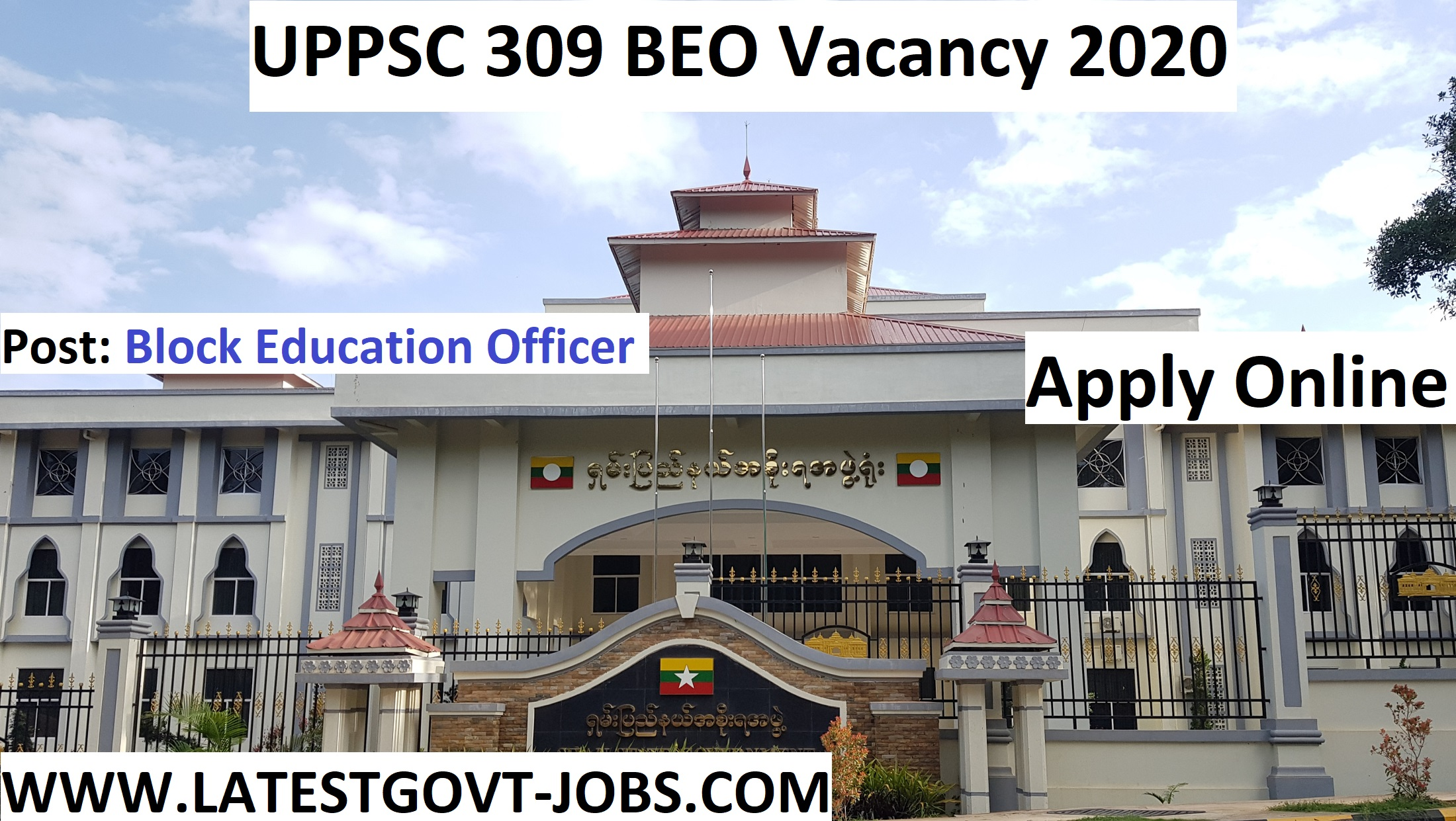 uppsc beo latest govt job