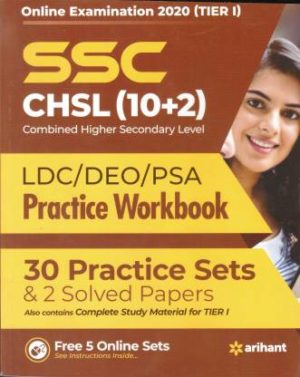 ssc chsl arihant workbook