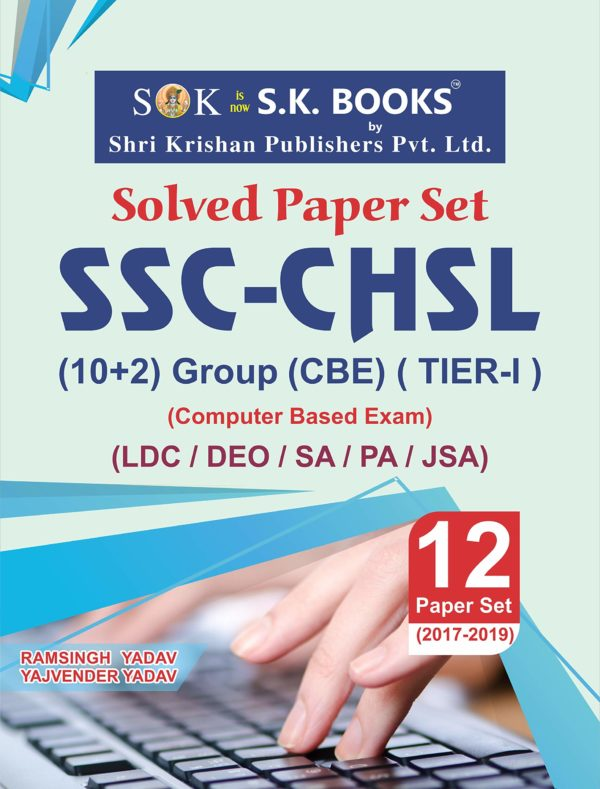 ssc chsl solved paper in english