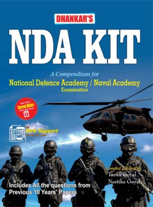NDA dhankar guide book