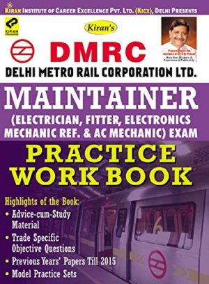 dmrc maintainer book exam 2020