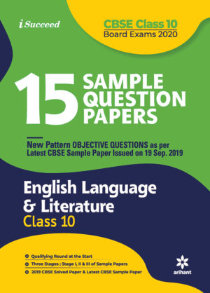 class 10th english sample papers book