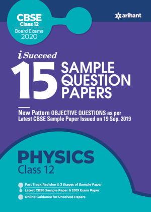 arihant cbse class 12th physics book