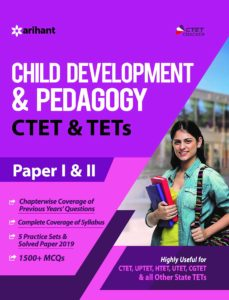 ctet child development paper 1 book