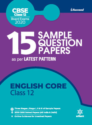 cbse class 12 english sample paper 2020