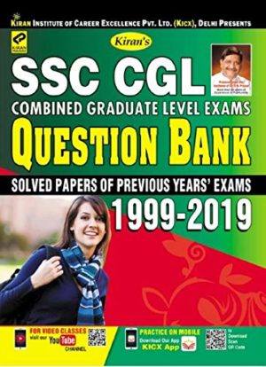 new kiran ssc cgl question bank book