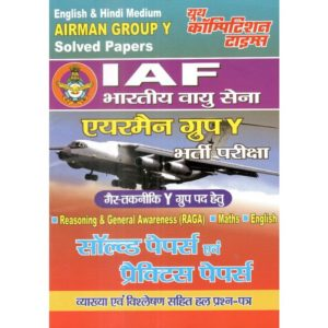 buy online airmen group y book