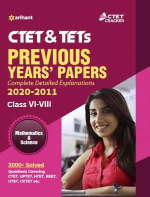 arihant ctet cracker book