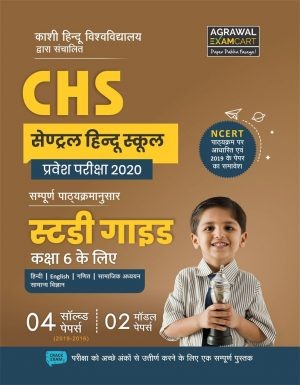 chs class 6 book in hindi