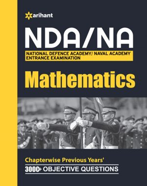 nda maths book exam 2020