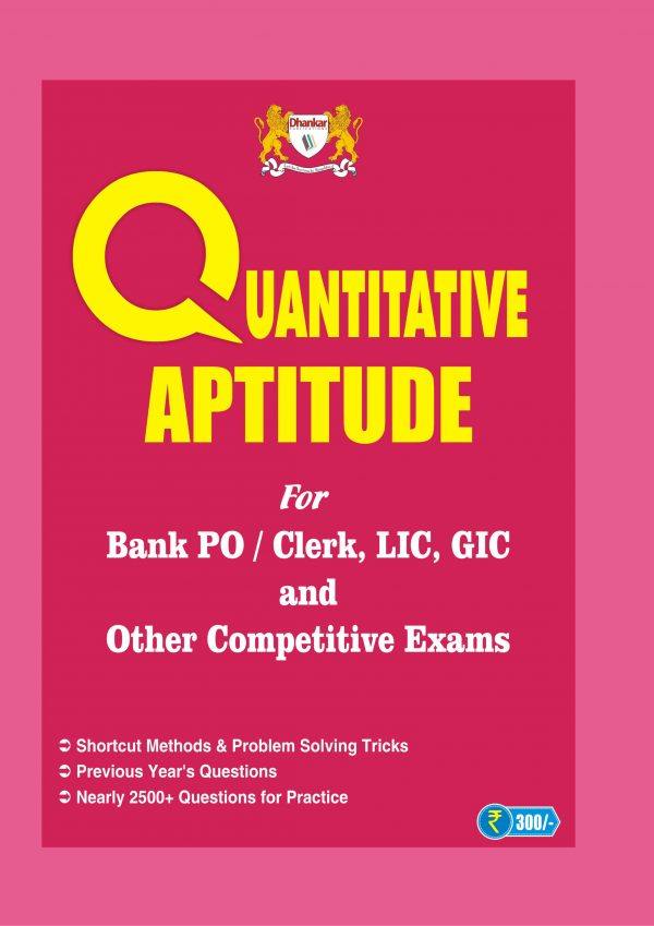 quantitative aptitude book