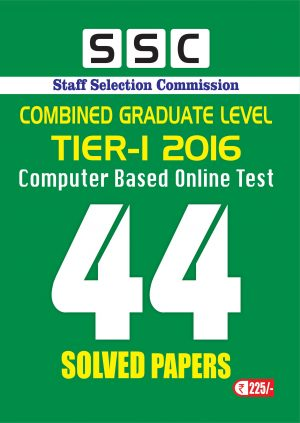 ssc cgl solved papers