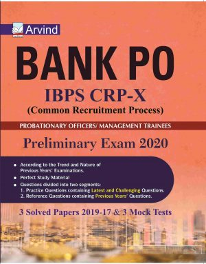 bank po guide book
