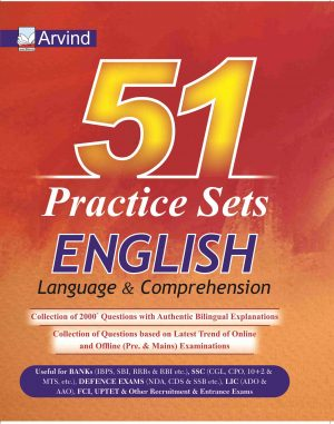 English Practice Set Book for govt exam