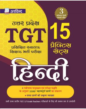 up tgt hindi book