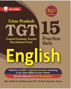 up tgt english practice sets