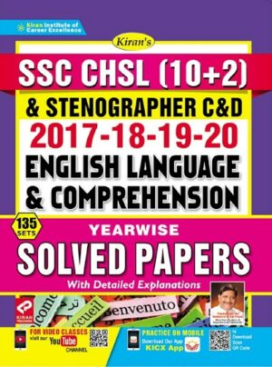 Kiran SSC CHSL & Stenographer 2017, 2018, 2019, 2020 English Language & Comprehension Year wise Solved Papers